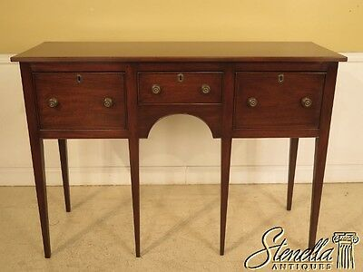 L23489: KITTINGER Colonial Williamsburg CW-87 Mahogany Sideboard