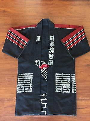 Wonderful 1930's Japanese Fire Chief Jacket