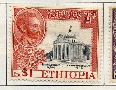 Ethiopia Abyssinia 1951 Early Issue Fine Mint Hinged $1. 150030
