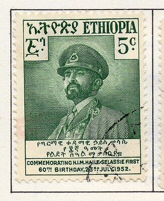 Ethiopia Abyssinia 1952 Early Issue Fine Used 5c. 150033