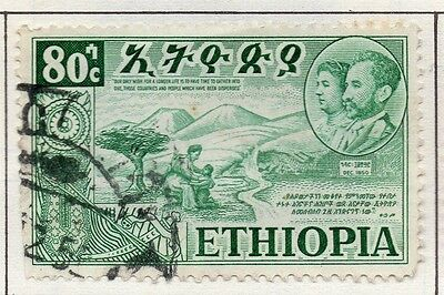 Ethiopia Abyssinia 1951-53 Early Issue Fine Used 80c. 150049