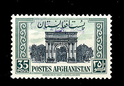 AFGHANISTAN - 1952 - Mi.381 35P Independence (with O/P) - NEUF / MINT *