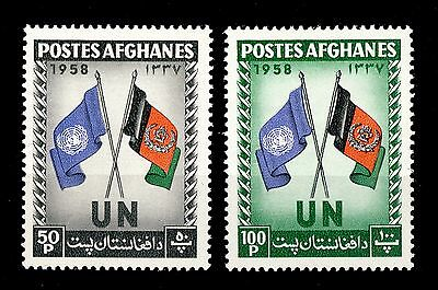 AFGHANISTAN - 1958 - Mi.470A/471A 50P & 100P UN & Flags Issue - NEUF/ MINT *