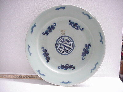 """19th. CENTURY CHINESE TONGZHI ? Lg. PAINTED PLATE, 10"""" SIGNED BY OWNER"""