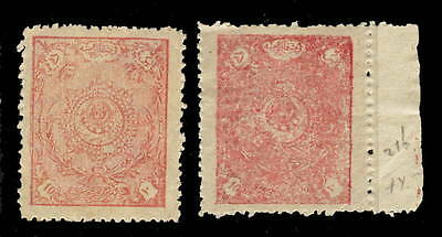 AFGHANISTAN - 1924 - 2x Mi.193Ab 10P LIGHT-ROSE MINT OGH