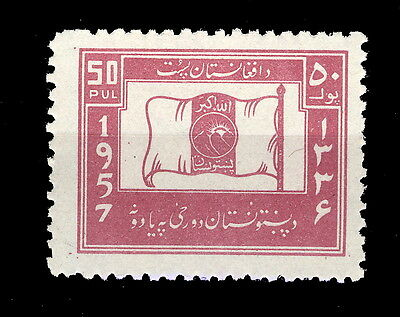 AFGHANISTAN - 1957 Mi.454A - 50P Rose Day of Patshunistan - Neuf / Mint *
