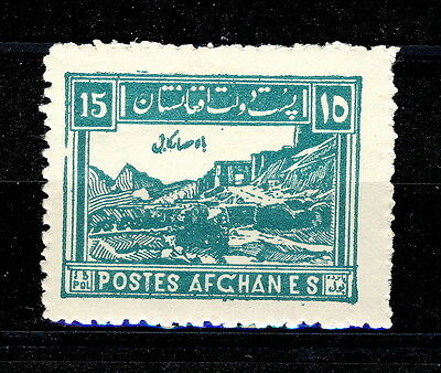 AFGHANISTAN - 1934 Mi.252 15p Green - variety Broken Frame at Left Neuf / Mint *