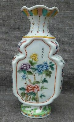Old Chinese porcelain vase blossom famille  rose and script very interesting.