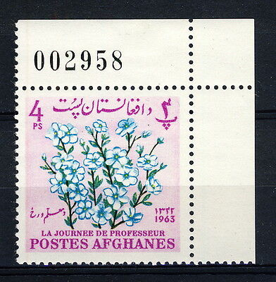 AFGHANISTAN - 1964 Mi.861A Corner Example with Sheet Number Neuf / Mint **(*)