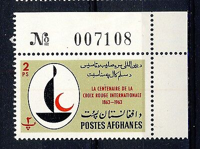 AFGHANISTAN - 1963 Mi.799A Corner Example with Sheet Number Neuf / Mint **(*)