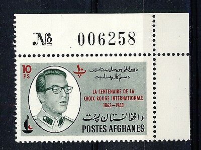 AFGHANISTAN - 1963 Mi.803A Corner Example with Sheet Number Neuf / Mint **(*)