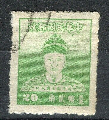 TAIWAN;  1950 early Koxinga issue used 20c. value