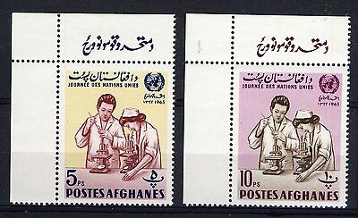 AFGHANISTAN 1964 Mi.873A/4A Corner Example with text in margin Neuf / Mint **(*)