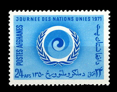 AFGHANISTAN 1971 Mi.1109 Nations Unies / United Nations - Neuf / Mint **