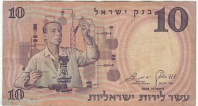 Israel 10 Lirot 1958 Banknote P32a – G – SERIAL 185874