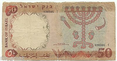 Israel 50 Lirot 1960 Banknote Large Note P33a Black Serial!
