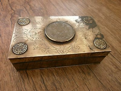 Vintage Chinese Brass Lined Box With Carved Jade Center Design. C1940