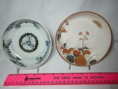 2 Antique Chinese Porcelain Bowls Dishes Floral Decor Marked