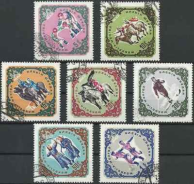 Timbres Mongolie 226/32 o lot 20015