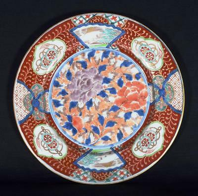 Japanese Meiji Period Porcelain Charger or Plate, Late 19thC., 25cm