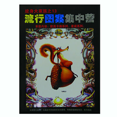 Tattoo Book -Flash- Cartoon Characters And Animals (Book 13)