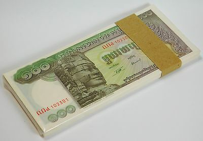 Cambodia 100 Riels Nd (1957-75) P 8 Unc Large Notes Quarter Bundle (25 Notes)