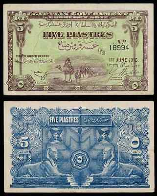 1918 Egypt Sultanate 5 Piastre Banknote Signed Wahba Camels Ancient Statues P162