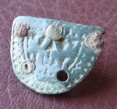 Authentic Ancient Lake Ladoga VIKING Artifact > Belt Fitting with Animals  K15