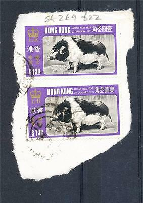 HONG KONG $1.30 Lunar New Year 1971 Year of the Pig x 2 on piece SG 269 Used