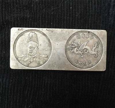 Rare Tibet Miao silver carved dragon soldier pay silver bar