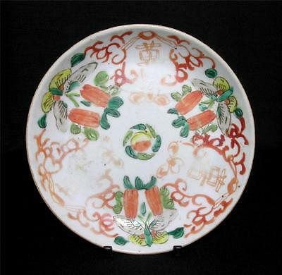 Antique Chinese Enamelled Tongzhi Porcelain Saucer/Small Plate, C.1870s