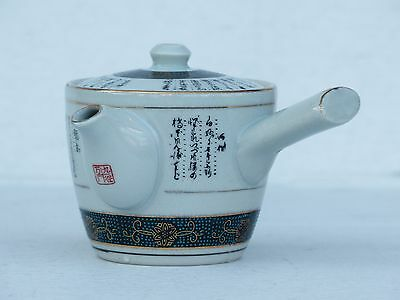 Vintage Asian Calligraphy Porcelain Tea Pot Teapot Kettle Side Mounted Handle
