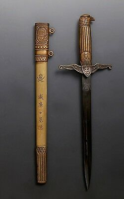 Very Long Rare Old Chinese Real Steel Sword Marks Collection US035
