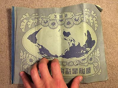Rare Japanese Map-Primary School-Blue Cloth-Multiple maps