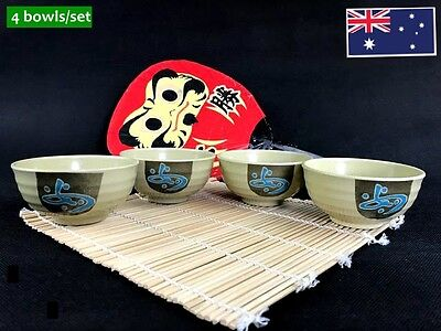 "Set of 4 High Quality Melamine Gold Rice Soup Deep Bowls B1204 4"" (B154) New"