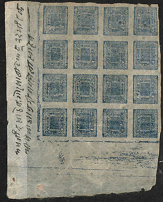 Early 20thC block of 16 in fine condition. SG35? rare