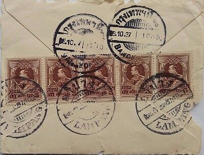 Thailand 1927 Back Of Cover With 5 X 3 Satang Stamps Cancelled Lampang