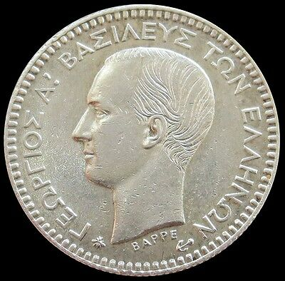 1874 Silver Greece 50 Lepta George I Coin Au / Unc Condition