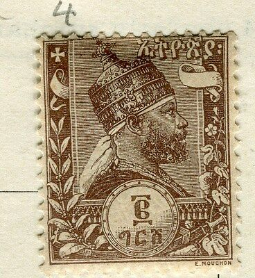 ETHIOPIA ABYSSINIA;  1894 early classic issue Mint hinged 2g. value