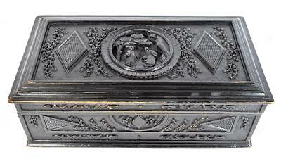 Antique Chinese Carved Wood Box, 19thC.