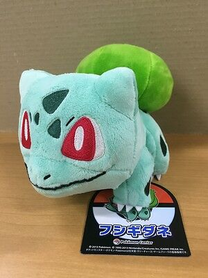 "Pokemon Center 5"" Bulbasaur Plush"