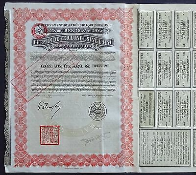 1925 China / Republique Chinoise: 8% Gold Treasury Bond, uncancelled w/ coupons