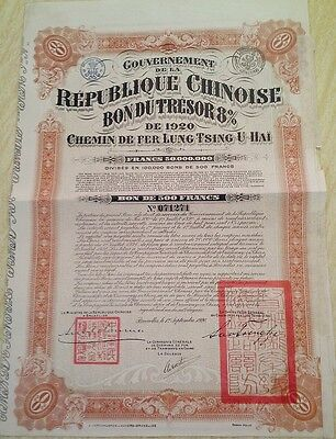 China Chinese 1920 Lung Tsing U Hai Railway VERY RARE 500 Francs UNC Bond Loan