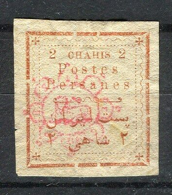 MIDDLE EAST;  1902 early Local Imperf issue used 2ch. value