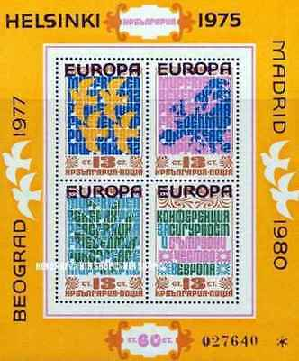 Timbres Bulgarie BF81A ** lot 20438 - cote : 110 €