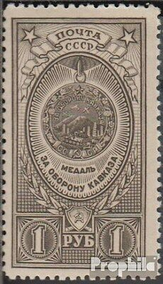 Soviet-Union 1055 unmounted mint / never hinged 1946 Orders