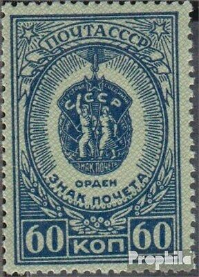 Soviet-Union 1030A unmounted mint / never hinged 1946 Orders