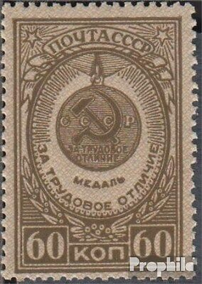 Soviet-Union 1039A unmounted mint / never hinged 1946 Orders