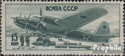 Soviet-Union 1017 unmounted mint / never hinged 1946 Air