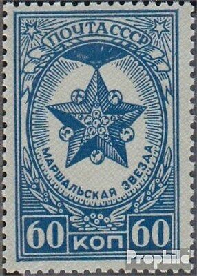 Soviet-Union 1035A unmounted mint / never hinged 1946 Orders